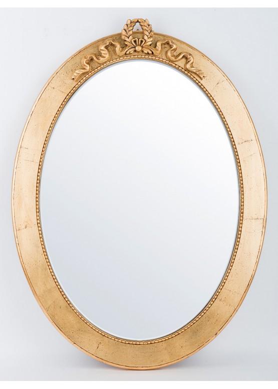 Зеркало 50х80см