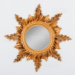 2118 Зеркало настенное «Солнце», d50см, поликерамика