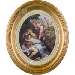2707/B картина-медальон 34х40см