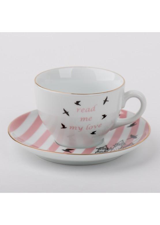 "чайная пара ""Девушка с книгой"", блюдце- d15см, чашка- 12х12х7см, 180ml"