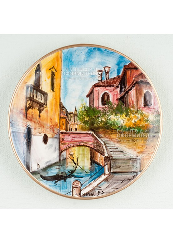VE017/9 Декоративная тарелка (настенная), d18см, керамика